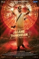 Actor Dhanush Jagame Thandhiram Movie First Look Posters HD