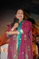 Vijaya Nirmala at Jagan Nirdoshi Movie Audio Release Photos