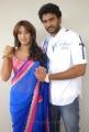 Siva, Sanjana at Jagan Nirdoshi Movie Press Meet Stills