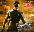 Actor Nikhil Gowda in Jaguar Movie Release Posters