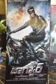 Jaguar Movie Teaser Launch Photos