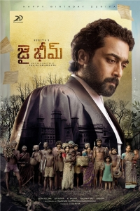Hero Suriya Jai Bhim Telugu Movie HD First Look Poster
