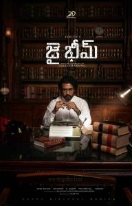 Hero Suriya Jai Bhim Telugu Movie Second Look Poster HD