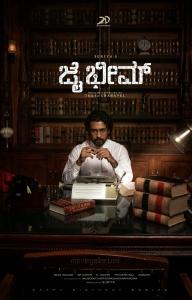 Suriya Jai Bhim Kannada Movie Second Look HD Poster