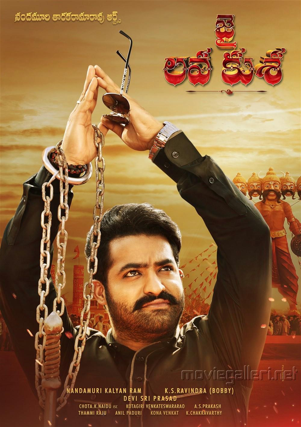 Jr NTR's Jai Lava Kusa First Look Posters