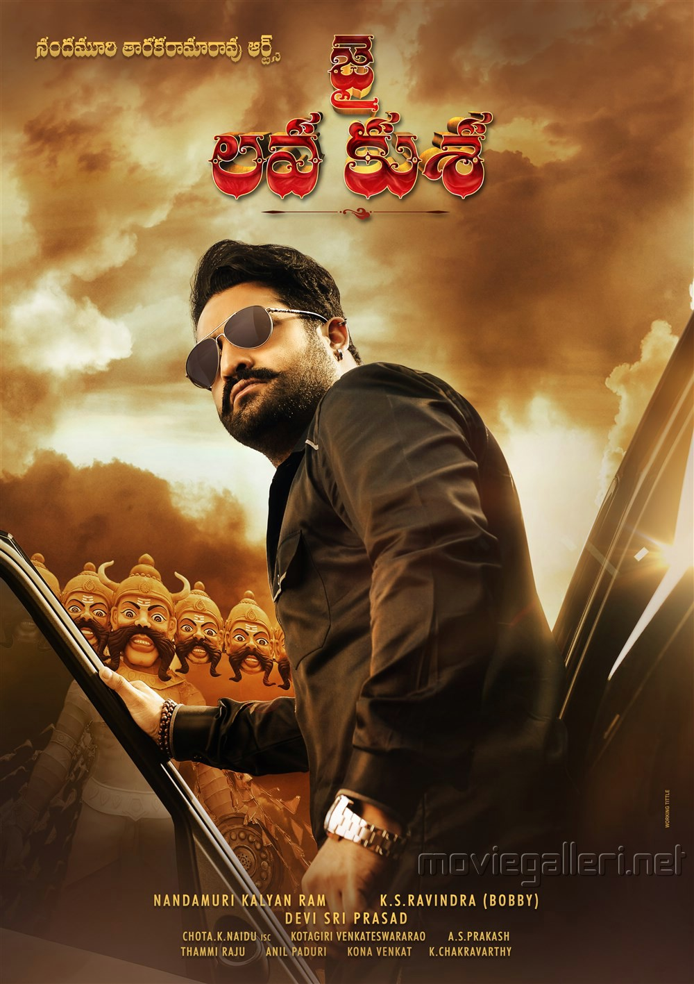 Jr NTR's Jai Lava Kusa First Look Posters