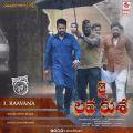 Jr NTR in Jai Lava Kusa Movie Raavana Song Posters