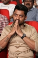 Nandamuri Kalyan Ram @ Jai Lava Kusa Trailer Launch Stills