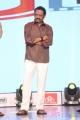 Nandamuri Harikrishna @ Jai Lava Kusa Trailer Launch Stills