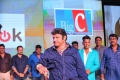 Balakrishna @ Jai Simha 100 Days Function Stills