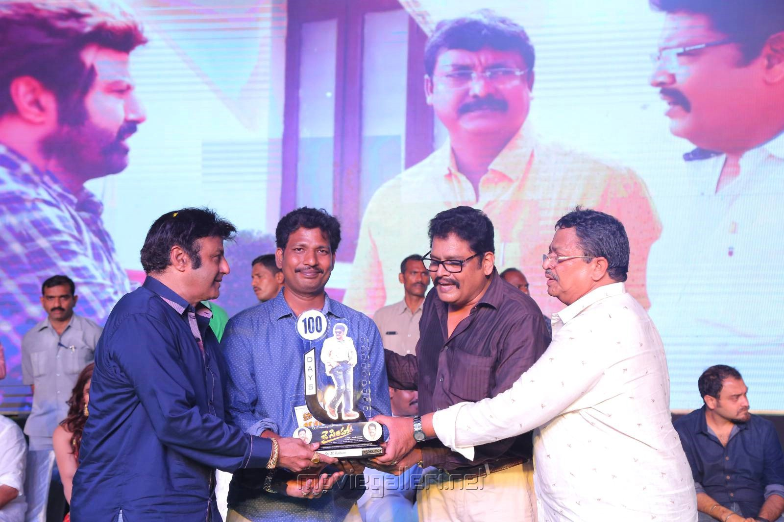 Jai Simha 100 Days Function Stills