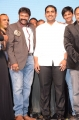 Balakrishna, Nara Lokesh @ Jai Simha Audio Release Function Photos
