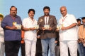 Jai Simha Audio Release Function Photos
