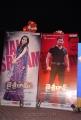 Jai Sriram Movie Audio Release Photos