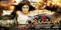 Meghana Raj in Jakkamma Movie Wallpapers