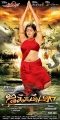 Meghana Raj Hot in Jakkamma Movie Posters