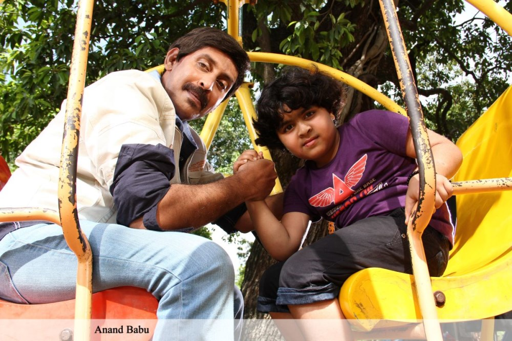 Jamaai Tamil Movie Stills