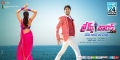 Sakshi Chowdary, Allari Naresh in James Bond Movie Release Wallpapers
