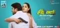 Allari Naresh & Sakshi Chowdary in James Bond Movie Release Wallpapers