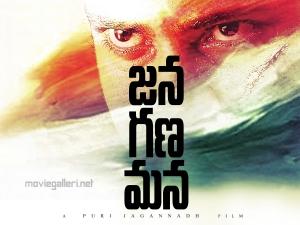 Mahesh Babu's Jana Gana Mana Movie First Look Posters