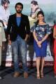 Naveen Sanjay, Mouryaani @ Janaki Ramudu Audio Launch Stills