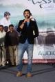 Actor Naveen Sanjay @ Janaki Ramudu Audio Launch Stills