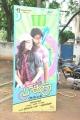 Paagan Tamil Movie Team Interview Stills
