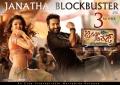Kajal Agarwal, NTR in Janatha Garage Movie 3rd Week Posters