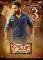 Actor Jr NTR in Janatha Garage Movie 3rd Week Posters