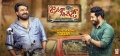 Mohanlal & NTR in Janatha Garage Movie Audio Launch Wallpapers