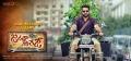 Jr. NTR in Janatha Garage Movie Audio Launch Wallpapers