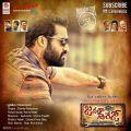 Pranaamam Janatha Garage Movie Audio Songs Track List Posters
