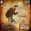 Rock On Bro Janatha Garage Movie Audio Songs Track List Posters