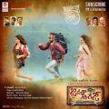 Nee Selvadigi Janatha Garage Movie Audio Songs Track List Posters