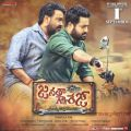 Mohanlal, Jr NTR in Janatha Garage Latest Posters