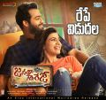 Jr NTR, Samantha in Janatha Garage Movie Release Tomorrow Posters