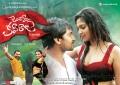 Nani, Amala Paul in Janda Pai Kapiraju Movie Wallpapers