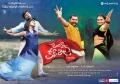 Janda Pai Kapiraju Movie Wallpapers