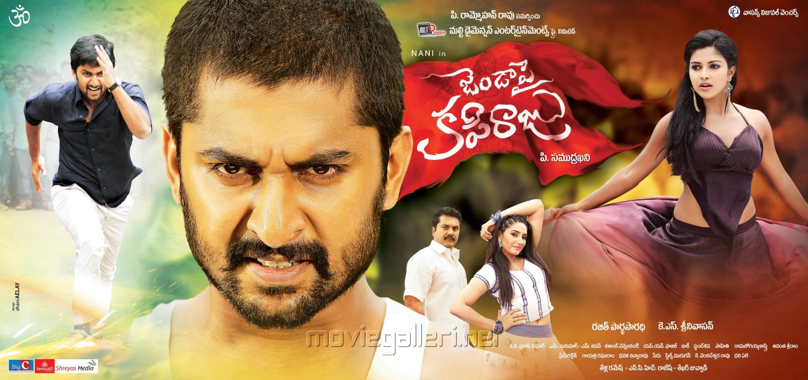 Janda Pai Kapiraju Movie Wallpapers