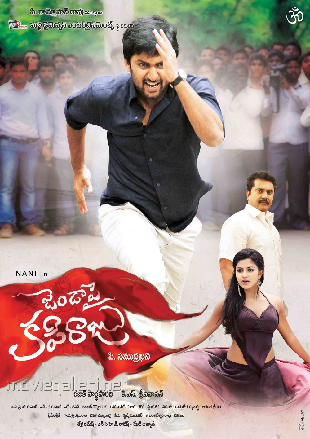Nani in Janda Pai Kapiraju Movie Posters
