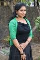 Kuppathu Raja Actress Jangiri Madhumitha Photos
