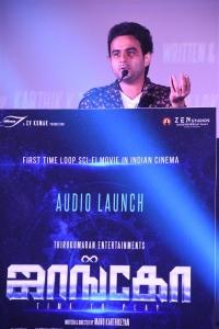 Jango Audio Launch Stills