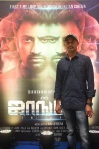 Director Mano Karthikeyan @ Jango Audio Launch Stills