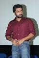 Actor Suriya @ Jannal Oram Audio Release Photos