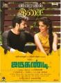 Jai, Reba Monica John in Jarugandi Movie Audio Soon Posters HD