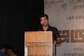 Producer Nithin Sathya @ Jarugandi Movie Press Meet Stills