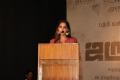 Actress Reba Monica John @ Jarugandi Movie Press Meet Stills
