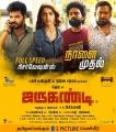 Reba Monica John, Jai, Daniel Annie Pope, Robo Shankar in Jarugandi Movie Release Posters
