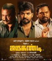 Ilavarasu, Jai, Robo Shankar in Jarugandi Movie Release Posters