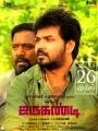 Robo Shankar, Jai in Jarugandi Movie Release Posters